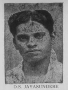 D.S. Jayasundere